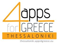 Apps4Thessaloniki (Εφαρμογές για την Θεσσαλονίκη)