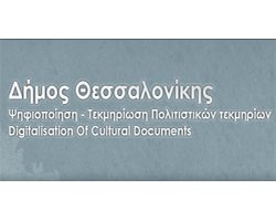 Digitalization of Cultural Documents
