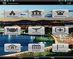 Τουριστικός Οδηγός Θεσσαλονίκης app