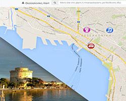 Θεσσαλονίκη Alert app